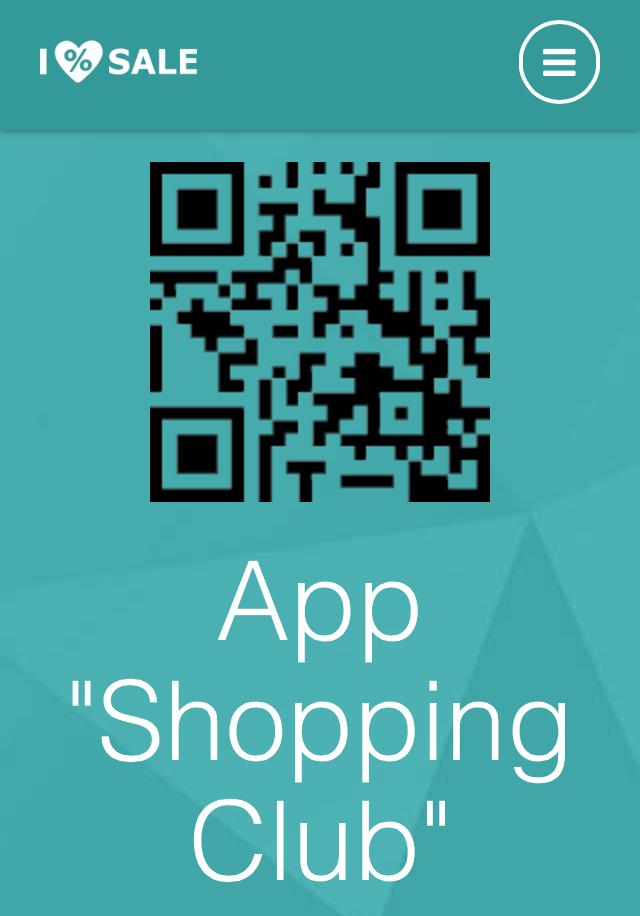 Die Shopping Club Übersicht – alle Aktionen und Einladungen der Shopping-Clubs